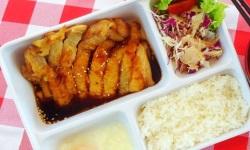 Teriyaki chicken bento res