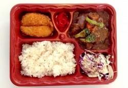 Vegetarian curry bento set