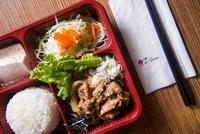 Pork Shougaki Bento Box from Urawa Japanese Catering