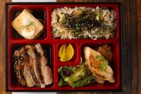 Premium Bento Set - Gustos Catering from Gustos Catering