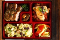 Western Bento Set - Gustos Catering from Gustos Catering
