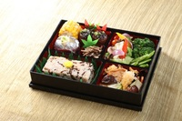 Supreme Catering Bento Box from Supreme Catering