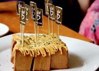 Honey Bread Platter from Caffebene