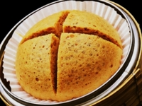Cantonese Sponge Cake from Aberdeen Chau Kee Dim Sum