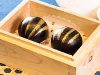 Charcoal Custard Buns from Dim Sum Heritage