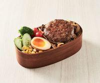 Wagyu Hamburger Bento from Namino Hana