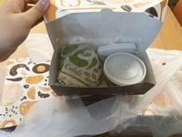 Customer Photo - Cedele Catering Menu from Cedele