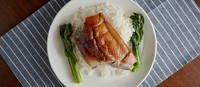 Roast Goose with Rice from Sham Tseng Chan Kee Roasted Goose