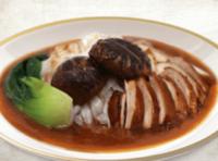 Braised Chicken Hor Fun from Shi Hui Yuan