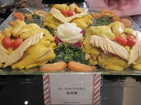 Hai Nam Chicken from Gourmet Thai Express