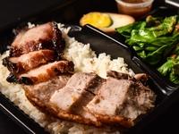 Roast Combo Bento from Kungfu Roast