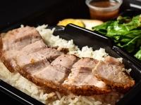 Roast Meat Bento from Kungfu Roast