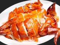 Roast Chicken from Kungfu Roast