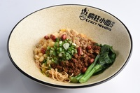 Noodles with Minced Pork and Mashed Peas from Crazy Noodles Central