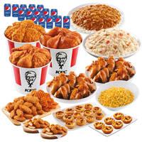 Sharing Combo - <KFC> Catering Photo from KFC