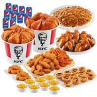 Tasty Combo - <KFC> Catering Photo from KFC