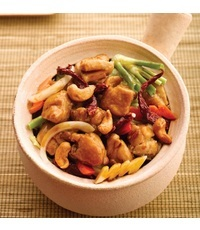 Gong Bao Chicken & Cashew Nuts - <A-One Signature> Catering Photo from A-One Signature