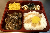 Bento Box G from Tastehouse
