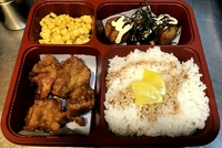 Bento Box D from Tastehouse