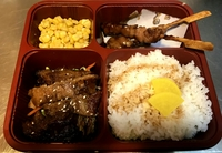 Bento Box F from Tastehouse