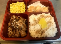 Bento Box A from Tastehouse