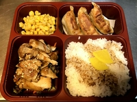 Bento Box B from Tastehouse