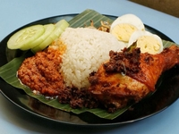 Nasi Lemak Fried Chicken from Penang Chiak Ho Liao!