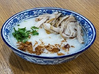 Chicken Porridge - Eastern Wok Catering Photo from Eastern Wok