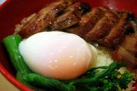 good bbq catering - roast meat with egg from Good BBQ