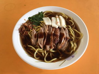 Duck Noodle - Happy Duck from Happy Duck