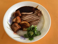 Duck Porridge - Happy Duck from Happy Duck