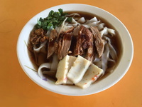 Kway Teow - Happy Duck from Happy Duck