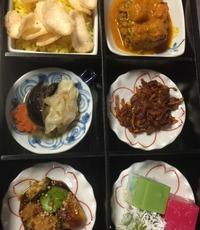 Peranakan Bento Box - Kitchen Language Catering from Kitchen Language Catering