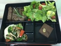 Bento Boxes from Preparazzi