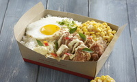 Butter Cream Chicken Rice Box - <Big Bird Takeout> Catering Photo from Big Bird Takeout