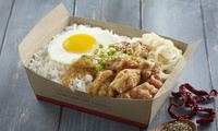 Mongolian Chicken Rice Box - <Big Bird Takeout> Catering Photo from Big Bird Takeout