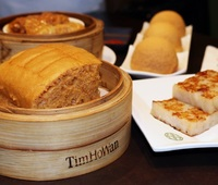 Tim Ho Wan catering menu photo from Tim Ho Wan