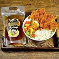 Pork Chop Bento from Eat First