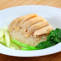 Chicken Rice from Good Old Taste