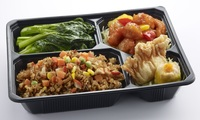 Bento Set A (Vegetarian Fried Rice) from Yum Cha Express