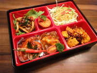 Rilassi Catering Lacquer Bento Box from Rilassi Catering