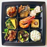 Nine Seasoned Bento from Samurice
