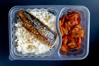 Korean Grilled Mackerel with Kimchi & Rice from SPRMRKT