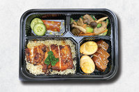 Local Favourite Bento from How's Catering