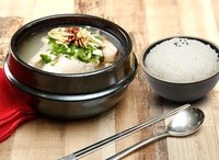 Korean Ginseng Chicken Soup (Whole) with Rice from Lee Fa Yuen Express