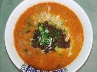 Dan Dan Noodles in Taiwan Style from Dou Dou Taiwanese Restaurant