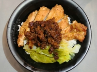Deep-fried Pork Chop and Minced Meat with Rice from Dou Dou Taiwanese Restaurant