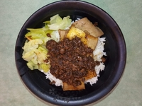 Tofu with Marinated Minced Pork Rice from Dou Dou Taiwanese Restaurant