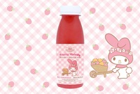 Fruity Melody from My Melody Cafe Singapore