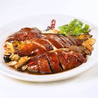 Herbal Roast Duck (Small) from Dian Xiao Er